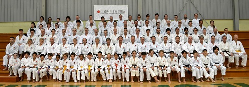 Karate School Melbourne